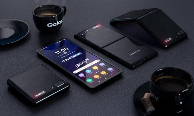 Samsung Galaxy Z Flip получил много новых функций
