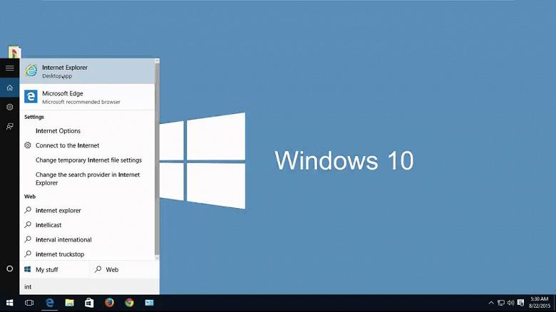 Конец Internet Explorer. Приложения и сервисы Microsoft лишатся поддержки IE 11