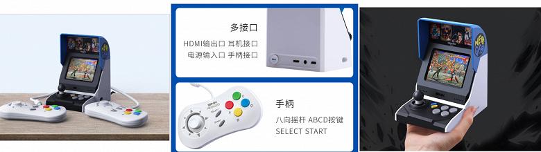 На Xiaomi Youpin представлена международная версия крошечной консоли Neo Geo Mini