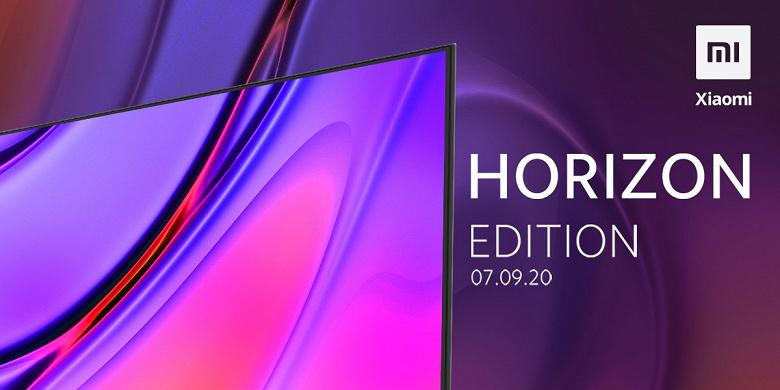 Новейший Xiaomi Mi TV Horizon Edition выходит уже 7 сентября