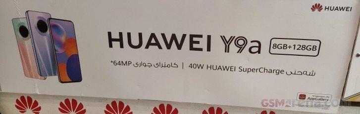 Никаких вырезов в экране, быстрая зарядка и дизайн, как у Mate 40 Pro. Huawei Y9a готовится к выходу