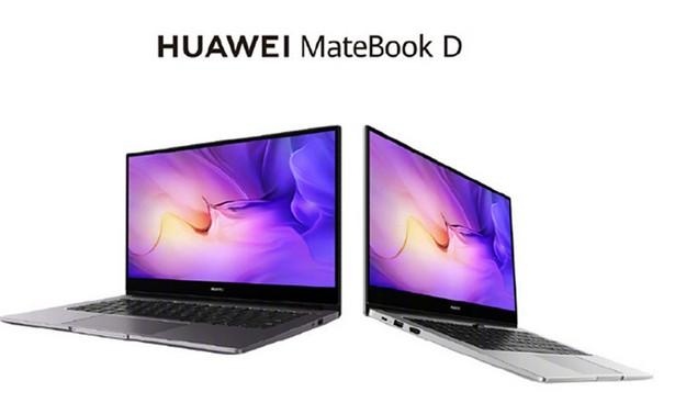 Ноутбуки Huawei MateBook D 2020 Ryzen Edition на 7-нм процессорах AMD Ryzen 4000 поступили в продажу в Китае