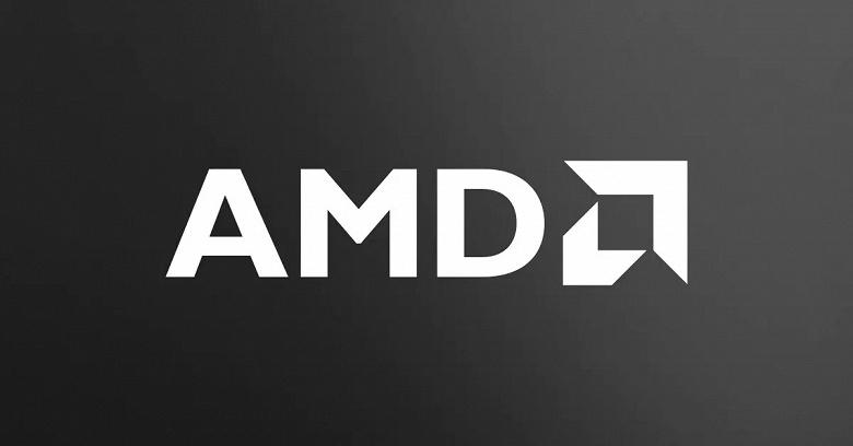 AMD представила два несколько странных процессора. AMD 3015e и AMD 3020e выделяются низким энергопотреблением