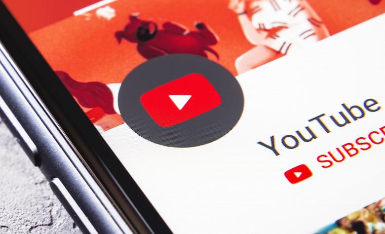 США давит на Китай разными способами. Google удалила более 2500 каналов YouTube из-за дезинформации
