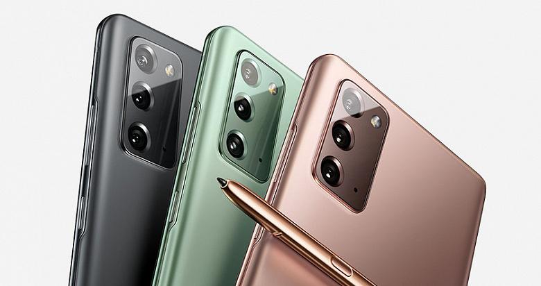 В России сильнее налегают на Samsung Galaxy Note20 Ultra