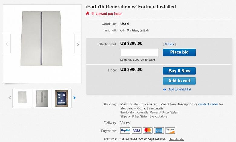 На eBay уже предлагают подержанные планшеты Apple с игрой Fortnite