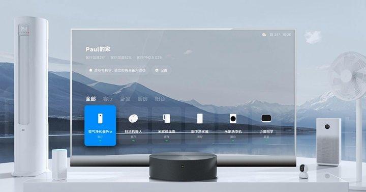 Первый в мире серийный прозрачный телевизор поступил в продажу