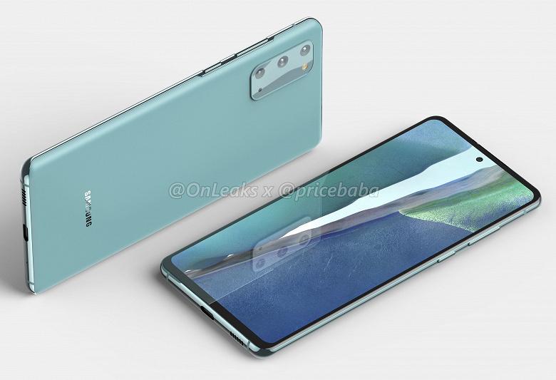 Фотогалерея дня: Samsung Galaxy S20 FE 5G (Galaxy S20 Lite) на больших и качественных рендерах