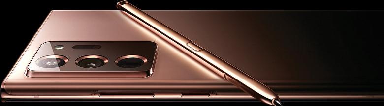 Snapdragon 865+ против Exynos 990 в Galaxy Note20 Ultra. Какая платформа быстрее?