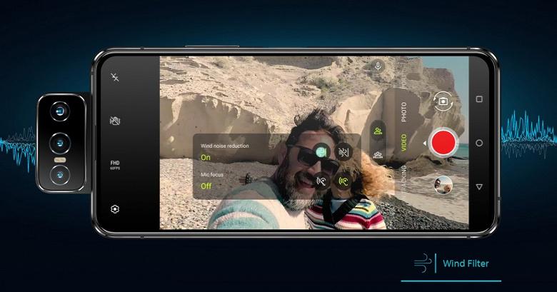 В новейших смартфонах Asus ZenFone 7 и 7 Pro есть кое-что от Nokia. Это технологии OZO Audio