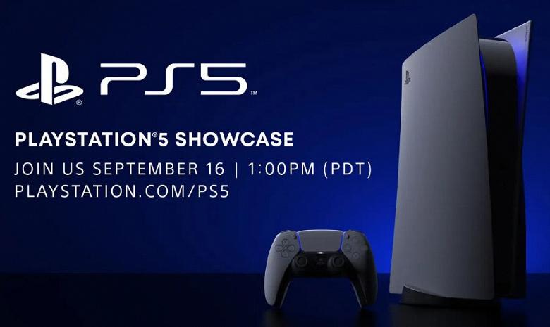 Официально: Sony расскажет о PlayStation 5 16 сентября