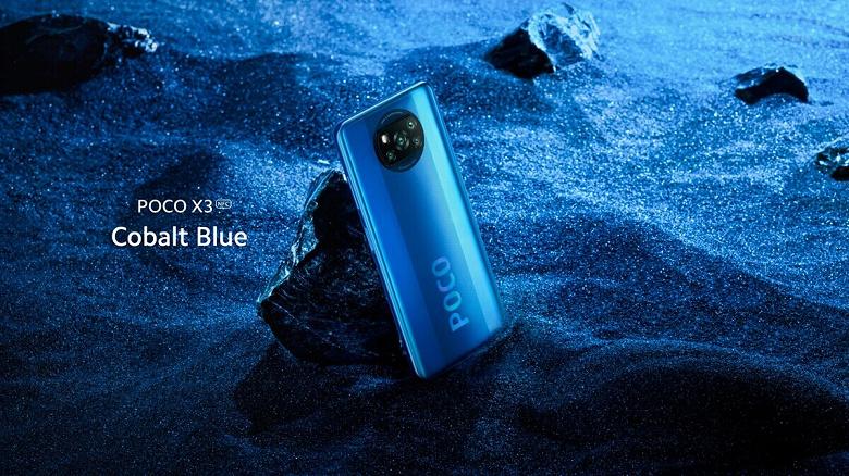 Представлен достойный преемник Poco F1. Poco X3 NFC получил отличные характеристики и низкую цену