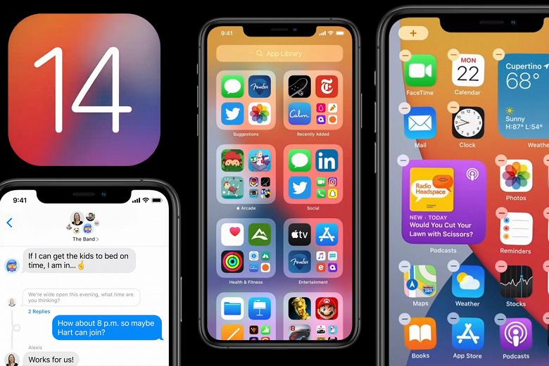 Android такое и не снилось. iOS 14 установили более чем на 25% iPhone и iPad
