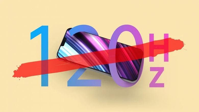 iPhone 12 не будет поддерживать 120 Гц, только младшая модель получит уменьшенную чёлку