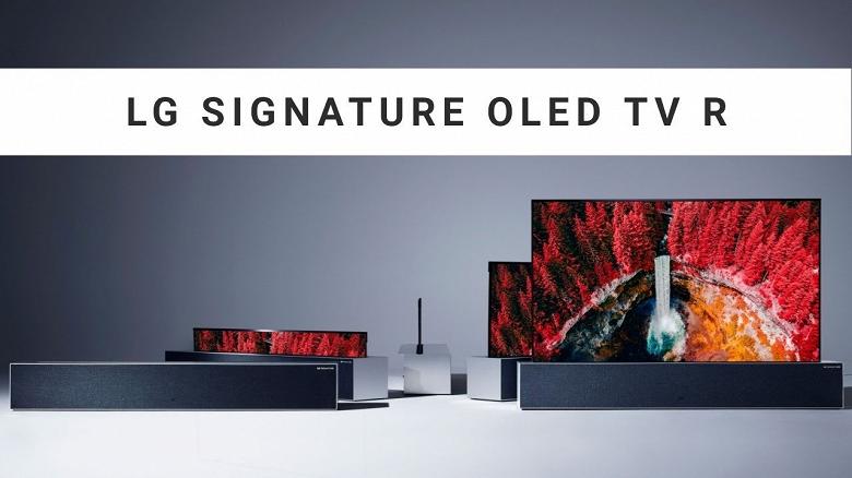 Уникальный телевизор-свиток LG за 85 000 долларов выходит в октябре