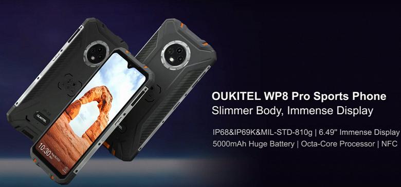 IP69K, NFC и большой аккумулятор за $120. Первые покупатели Oukitel WP8 Pro получают наушники в подарок