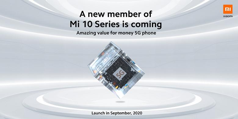 Новая модель Xiaomi Mi 10 дешевле 300 евро