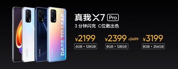 120 Гц, 64 Мп, 65 Вт, 4500 мАч и MediaTek Dimensity 1000+ за $320. Представлены смартфоны Realme X7 и Realme X7 Pro