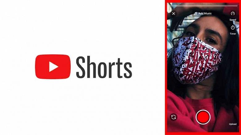 На YouTube запустили конкурента Tik-Tok