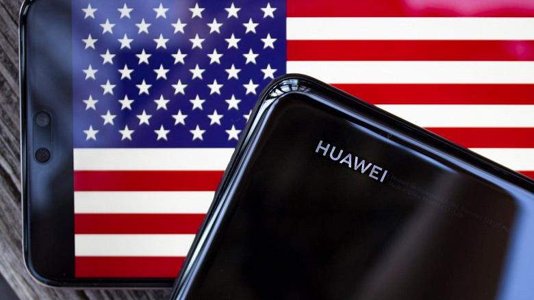 США пытаются задавить Huawei во всей Европе