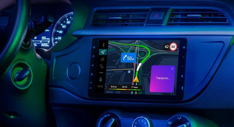 «Антилопа» Huawei. Первое головное устройство для автомобилей на базе HarmonyOS