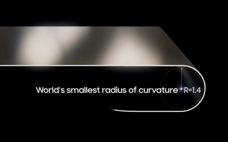 Samsung создала гибкий дисплей с самым маленьким радиусом кривизны. Он установлен в смартфоне Galaxy Z Fold2 5G