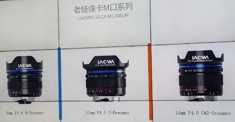 Venus Optics готовит к выпуску третий сверхширокоугольный объектив: Laowa 14mm f/4