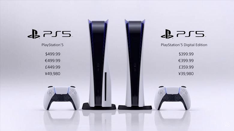 Sony наконец-то объявила стоимость PlayStation 5