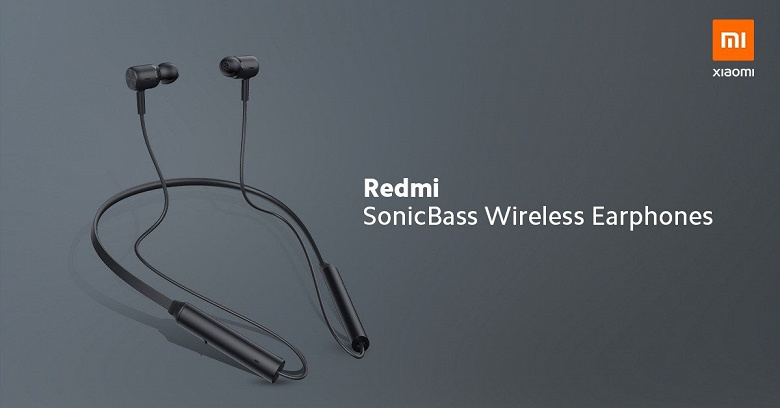 Представлены недорогие наушники Redmi Sonicbass