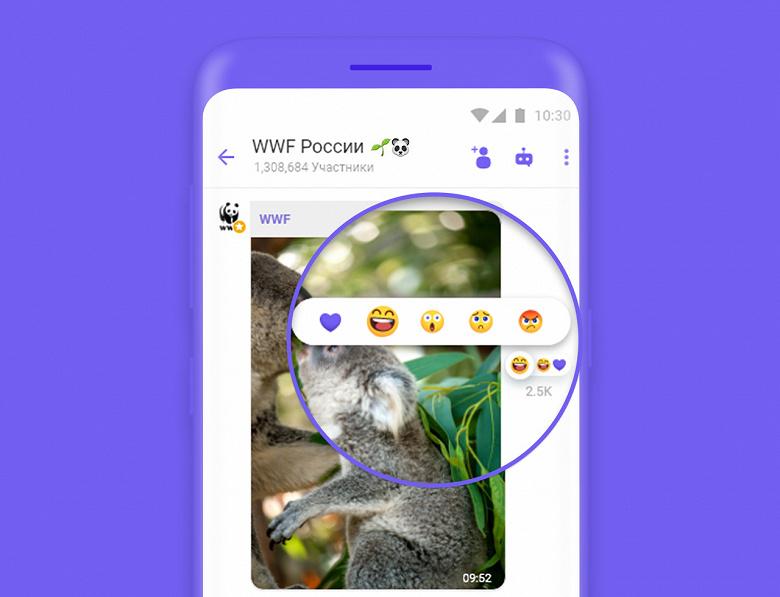 В Viber начали работать «реакции»