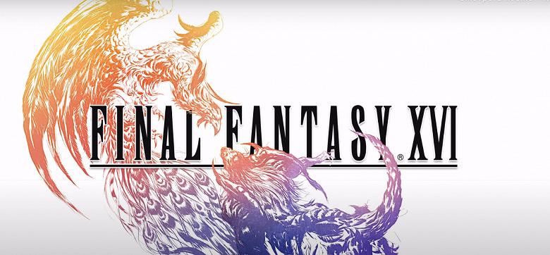 «Последняя фантазия» PlayStation 5. Представлена игры Final Fantasy XVI