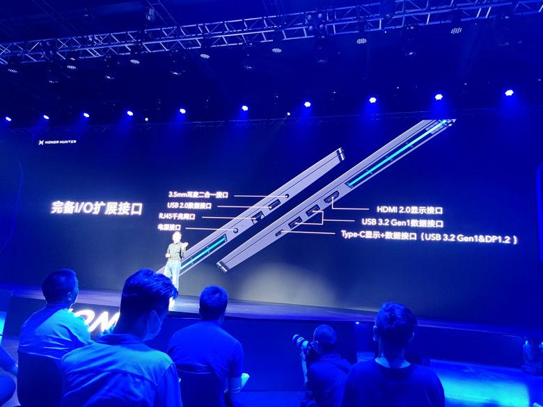 144 Гц, 8-ядерный процессор Intel Core i7-10750H, GeForce RTX 2060. Представлен игровой ноутбук Honor Hunter V700