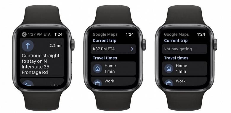 У пользователей Apple Watch праздник. На платформу вернулись Google Maps спустя три года