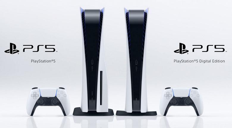 Самая большая игровая консоль в истории. Опубликованы все характеристики Sony PlayStation 5