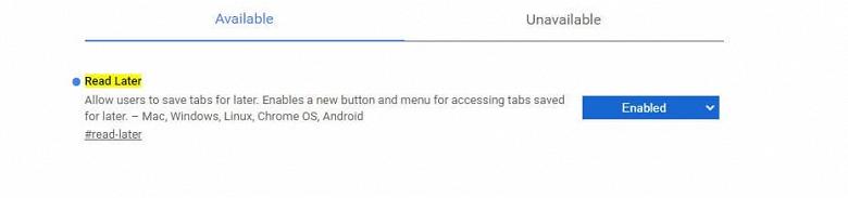 В Google Chrome стал удобнее для любителей прокрастинации. Страницы можно откладывать пачками