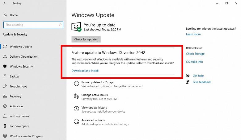Microsoft выпустила второе крупное обновление Windows 10 за 2020 год, оно уже доступно для тестирования