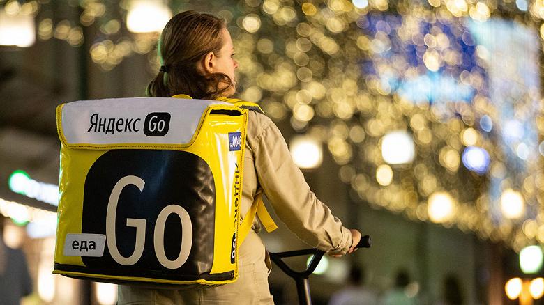 В Яндекс Go тестируют экспресс-доставку из онлайн-магазинов