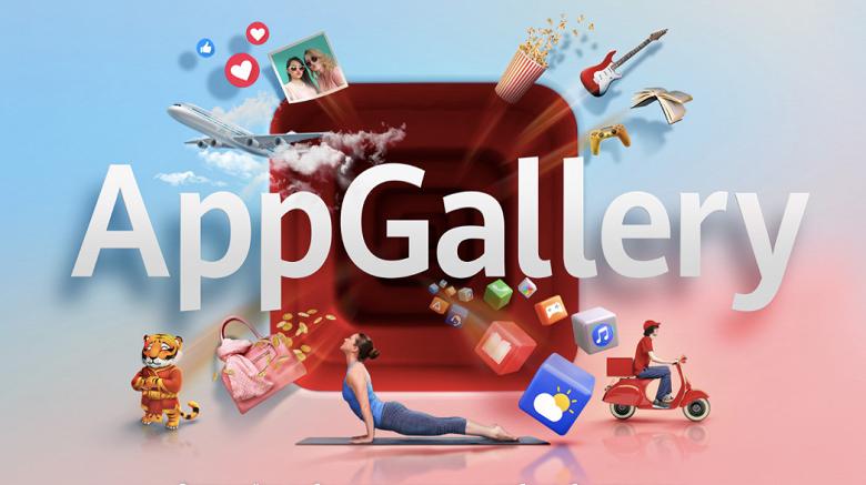 Huawei изменила интерфейс альтернативы Google Play