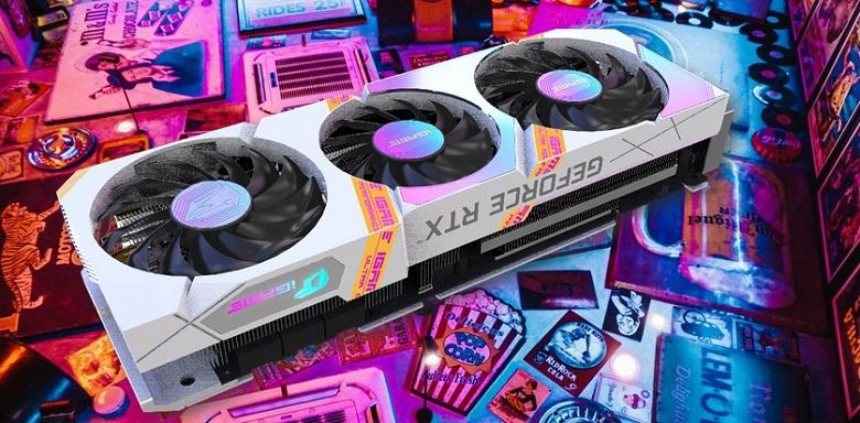 Colorful предложит вариант GeForce RTX 3080 iGame Ultra, которого не было в сериях RTX 20 и GTX 16