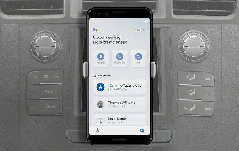 Google обещала это для смартфонов Android больше года назад. Режим для водителей Google Assistant начал распространяться