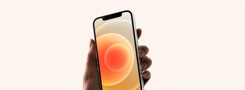 iPhone 12 прибудет раньше срока. Первые покупатели получат смартфон уже послезавтра
