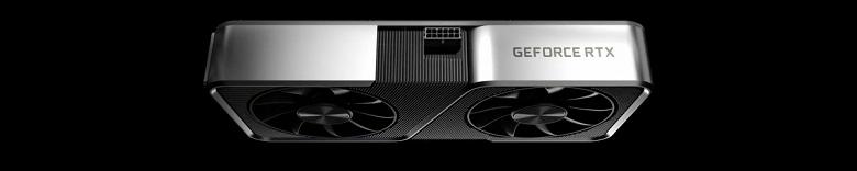 Похоже, купить GeForce RTX 3070 у вас так же вряд ли получится. На старте продаж карт будет очень мало
