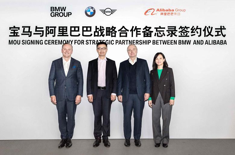 BMW и Alibaba договорились вместе заняться цифровой трансформацией бизнеса