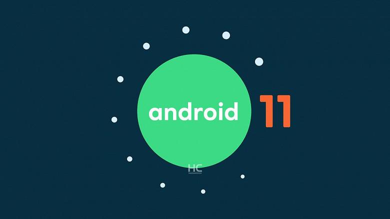 Huawei скоро начнёт переходить на Android 11