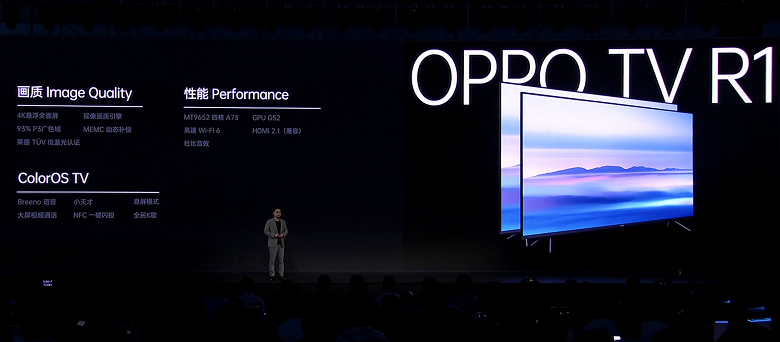 Включение — за 1 секунду. Представлены телевизоры Oppo R1
