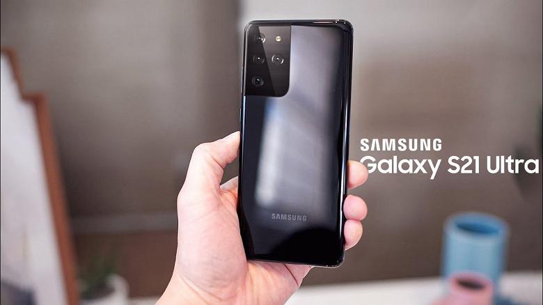 Samsung Galaxy S21 Ultra назвали скучным: подробные характеристики от авторитетного источника