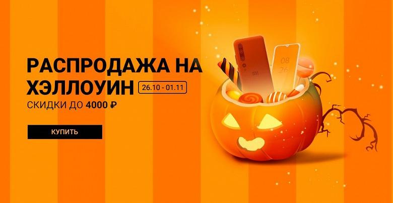 В России упали цены на смартфоны Xiaomi, Redmi и Poco