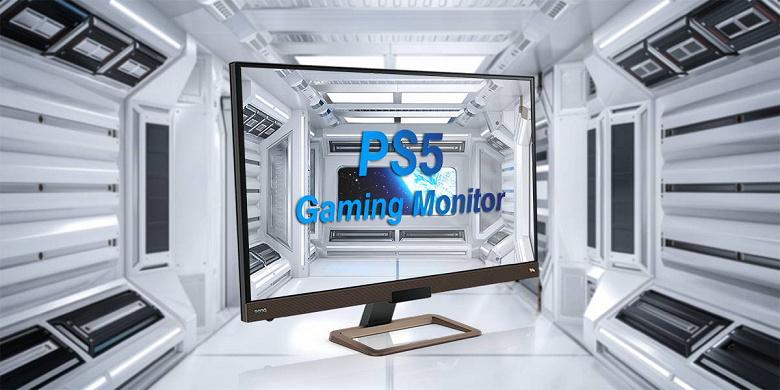 Этого не было у PlayStation 4, но оно может появиться у PlayStation 5. Новая консоль, возможно, будет поддерживать разрешение 1440p
