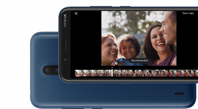 Предсталена новая Nokia дешевле 200 долларов