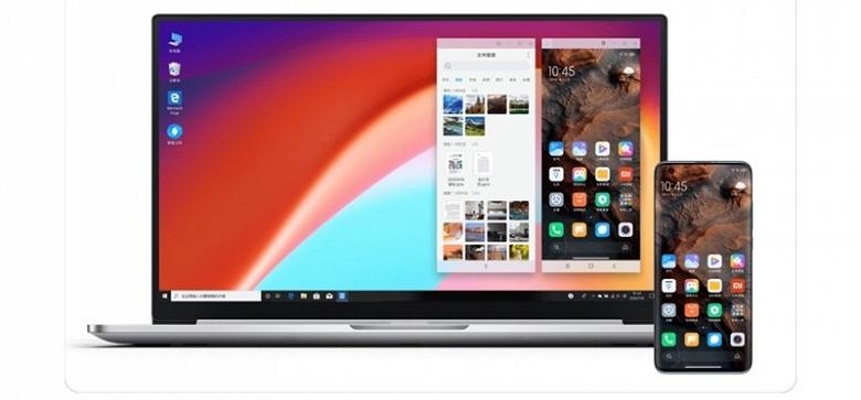 Xiaomi Mi 10 Ultra подружили с компьютерами